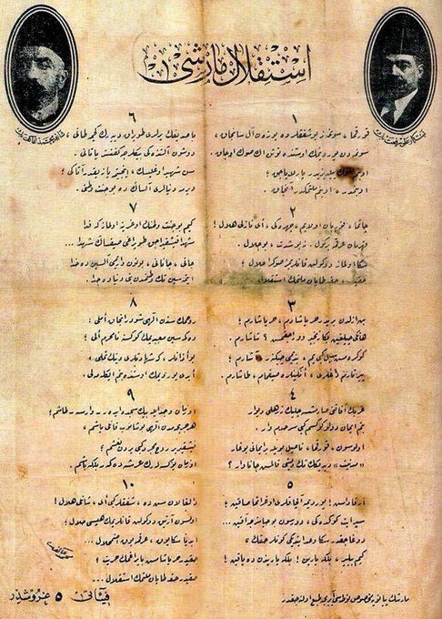 Account Suspended Manevi Iman Tarih