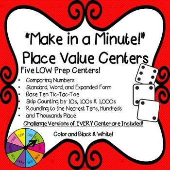 The Math Centers: Place Value product includes five LOW PREP Fraction Centers! Included with the download are Challenge Versions for EVERY center!These centers were made with busy teachers in mind! Just print, gather your dice, attach brass fasteners to your spinners and GO!