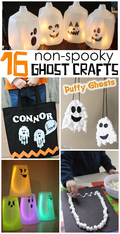 Non-Spooky Halloween Ghost Crafts for Kids - Crafty Morning