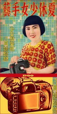 Nikon ad- I remember when the D90's came out was selling them.