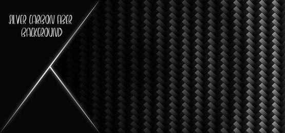 Silver Carbon Fiber Background Design Background Design Seamless Pattern Vector Textured Background