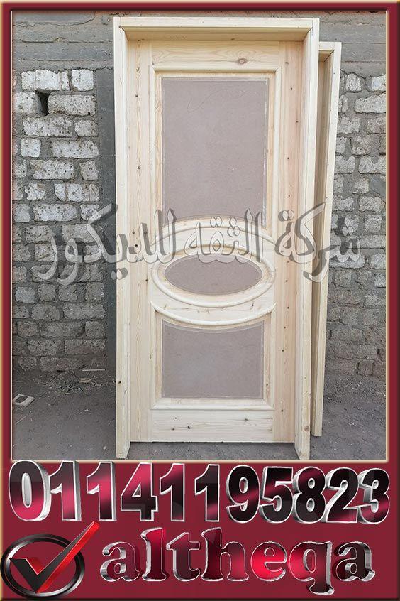 ابواب غرف نوم داخلية Home Decor Home Decor