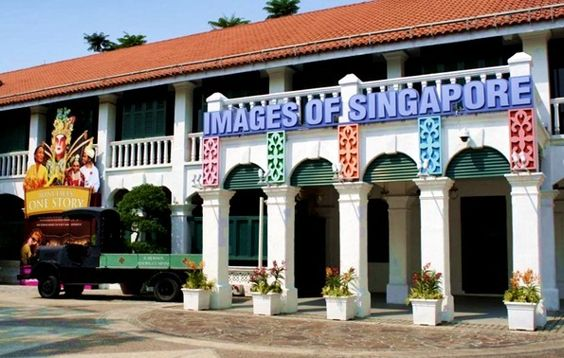 Bảo tàng hình ảnh Singapore (The Image of Singapore)