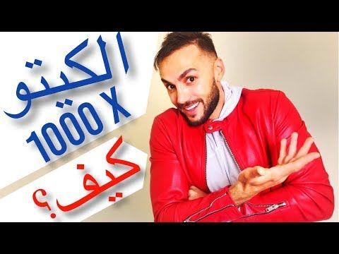 الكيتو أم الصيام المتقطع أم الاثنين معا ما الافضل لنسف الدهون 2019 Youtube Red Leather Jacket Leather Jacket Red Leather