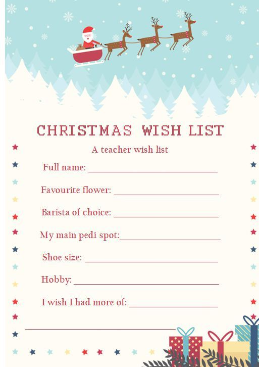 Colorful Christmas Wish List Templates For Students Teachers Surprise Templates Template Christmas Wishes Christmas Wish List Template Christmas Wishlist