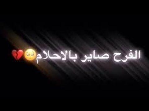 اجمل اغنية لعيد الفطر المبارك Islamic Culture Mekkah Mosque