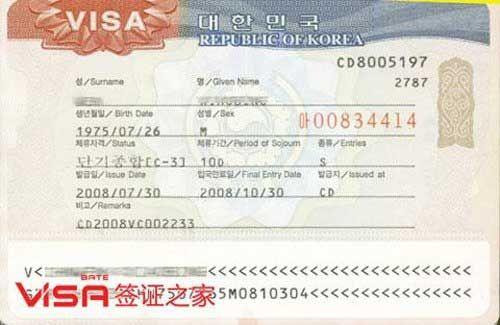 Visa Hàn Quốc không khó làm như bạn nghĩ!