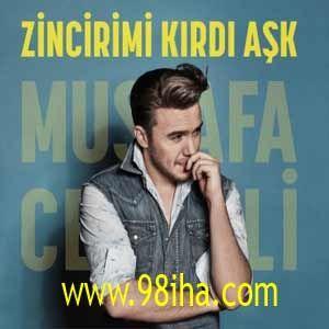 آهنگ Kiymetlim از Mustafa Ceceli Feat Irem Derici Songs Stafa Tree Hd Wallpaper