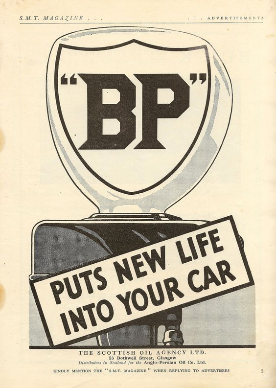 """BP puts new life into your car"" - petrol advert in SMT Magazine, 1930"