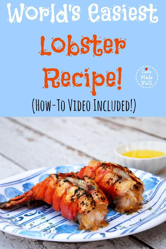 This lobster recipe is amazingly simple and will make you feel like you're the queen (or king!) of cooking!