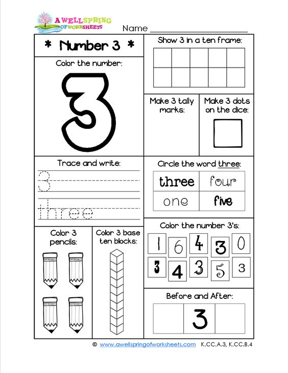 Number Worksheets: There's plenty to keep kids busy on these ...