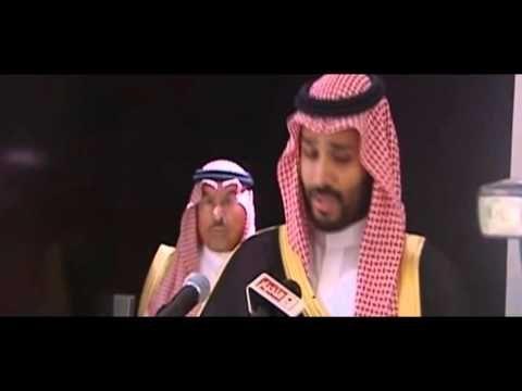 قدها وقدود محمد بن سلمان كلمات خالد المريخي أداء فهد مطر Youtube Beanie Hats