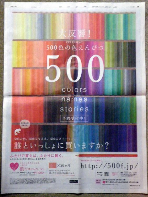 500.jpg (JPEG 画像, 945x1260 px) - 表示倍率 (69%)