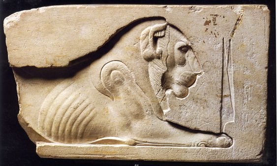 Limestone relief fragment, Egyptian, 30th Dynasty/early Ptolemaic Period, circa 380-200 B.C.