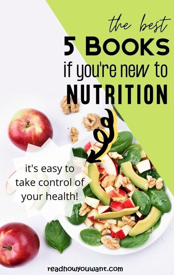 Best Books For Best Nutrition Diets For Women S Fitness Healthy Eating Inspiration Nutrition Healthy Eating Nutrition