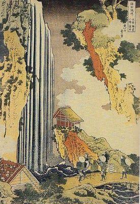 hokusai art japanese chinese pinterest cascades. Black Bedroom Furniture Sets. Home Design Ideas