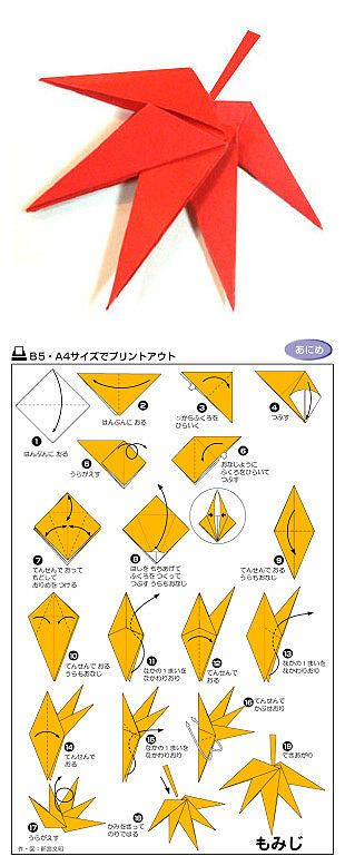 Origami, Autumn and Fall on Pinterest - photo#6