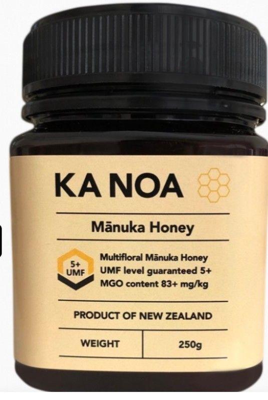 متجر بيع عسل مانوكا فى السعودية و الخليج خصم ٥ فى المئة عند الشراء Ice Cream Talenti Ice Cream Manuka Honey