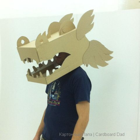 Cardboard dragon mask capgrossos santjordi cardboard for Cardboard dragon template