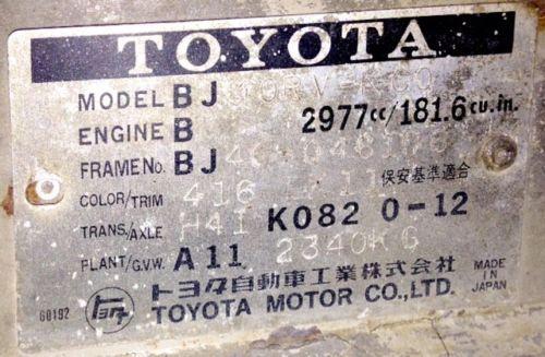1980 Toyota Land Cruiser Bj40 Rare Turbo Diesel Toyota Land Cruiser Land Cruiser Fj40 Landcruiser