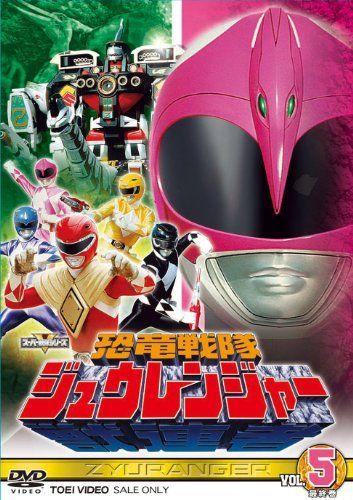 Kyoryu Sentai Zyuranger Vol. 5 (Japanese DVD)