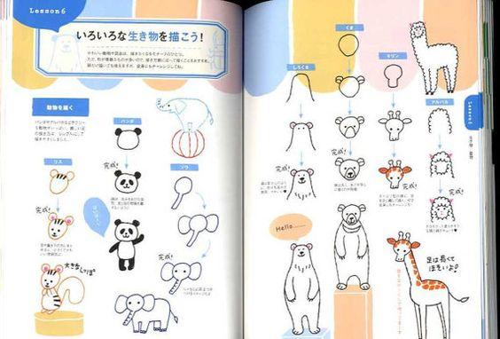 I love Ballpoint Pen Easy Illustration Book by pomadour24 on Etsy