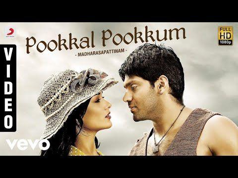 Madharasapattinam Pookkal Pookkum Video Aarya Amy Jackson