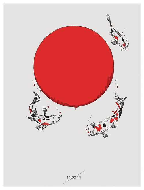 Illustration Tumblr ArtDesign Pinterest Japanese koi, Sun