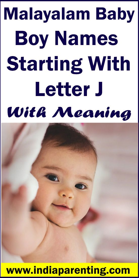 Unique Hindu Baby Boy Names Starting With The Letter J : unique, hindu, names, starting, letter, Malayalam, Names, Starting, Letter, Meaning, Names,, Hindu