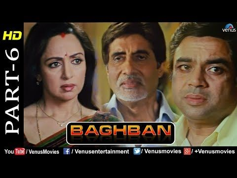 baghban hindi full movie free download