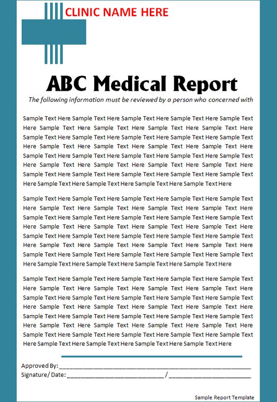 medical reports samples