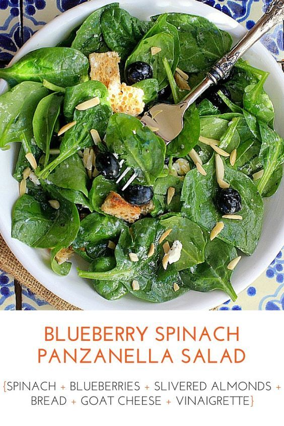 Quick and easy healthy low FODMAP lunch idea! Blueberry Spinach Panzanella Salad made with gluten-free sourdough bread. So easy & delicious!
