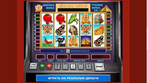 Играть онлайн игровые автоматы пирамида мега джек игровые автоматы играть онлайн украина