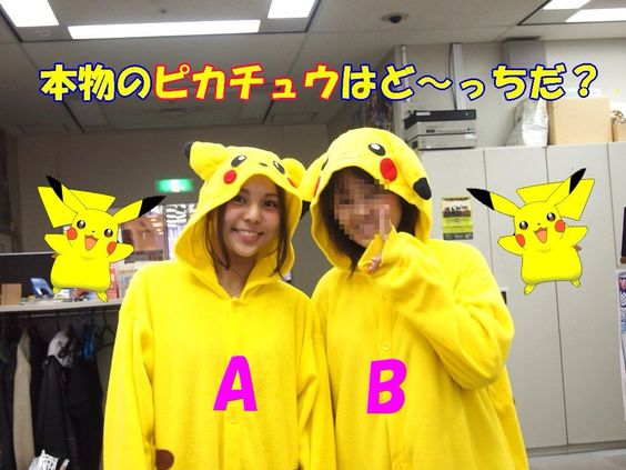 Which is the real PICACHU?