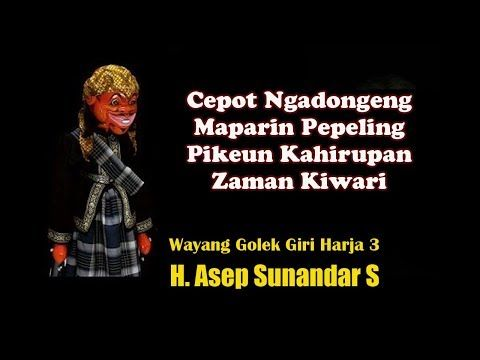 Cepot Maparin Pepeling Wayang Golek Asep Sunandar S Youtube Seni
