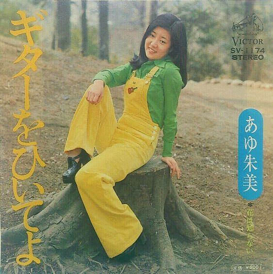 歌手活動を再開した戸田恵子