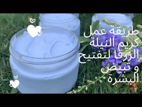 Pin By Ahmed1 Ahmed1 On Sante Sugar Scrub Mousse Flowers Bouquet