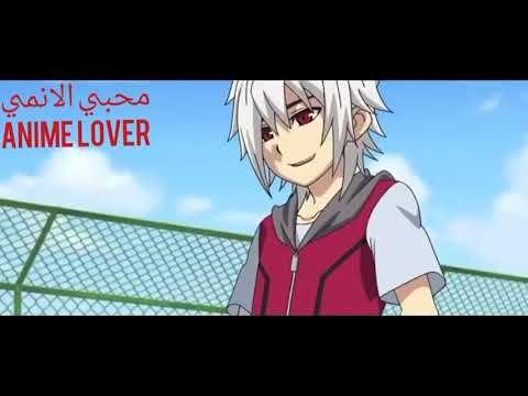 بي باتل بريست أخو ماهر فوبوكي ماهر وفوبوكي ارررروعةاخوان مع اررروع اغنية لا يوجد حدود لجمالها Youtube Anime Lovers Anime Art