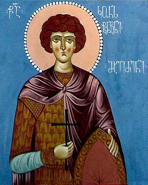 St. Constantine, the Prince of Georgia. Name day - October 2nd