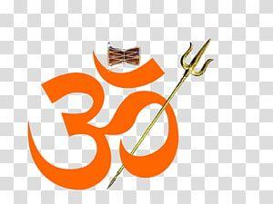 Gold Trident Illustration Shiva Om Mantra Meditation Hinduism Om Transparent Background Png Clipart Buddhist Meditation Guru Meditation God Illustrations