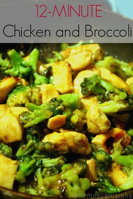 12 Minute Chicken and Broccoli GLUTEN FREE