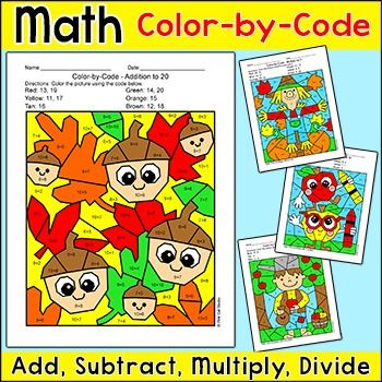 Fall Math Color by Code Bundle: Practice number matching, adding, subtracting, multiplying or dividing with these fun Fall / Autumn theme color-by-code pictures! This activity is perfect for math centers, morning work, early finishers, substitutes or homework.This bundle includes 4 pictures: Apples, Scarecrow, Acorns and Johnny Appleseed.Each picture has 33 worksheets for the following skills: matching numbers to 20, number words, addition to 20, subtraction within 20, doubles addition, doub...: