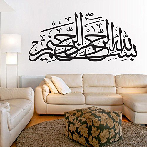 ColorfulHall New Black Muslim Islamic Quran Calligraphy Bismillah Kalima Art Wall Art Sticker Decal Decals for Home paint living room bedroom -- You can get more details here : Wall Stickers and Murals for Home Decor