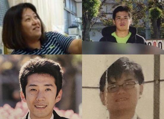 神戸 いじめ 教師 加害 者 写真