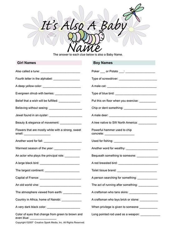 guess the name baby shower games pinterest the o 39 jays and names. Black Bedroom Furniture Sets. Home Design Ideas