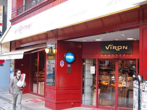 渋谷VIRONの人気バゲットを片手に。おしゃれなパリジェンヌ的休日のススメ | nanapi [ナナピ]: