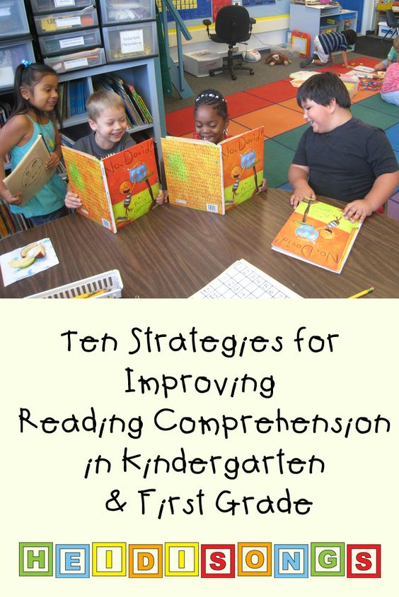 10 Ways to Improve Reading Comprehension in K/1 | Reading ...