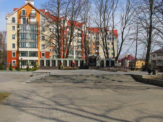 Мемориальный комплекс в Пионерском