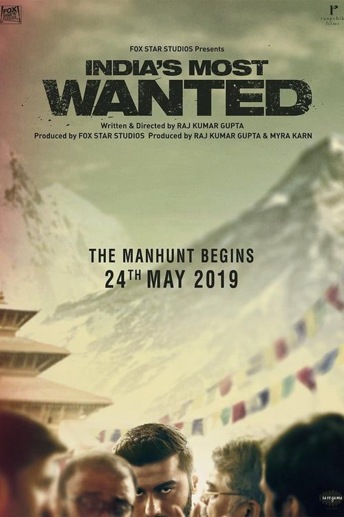 Ver India S Most Wanted Pelicula Completa En Espanol Latino Wanted Movie Arjun Kapoor Teaser