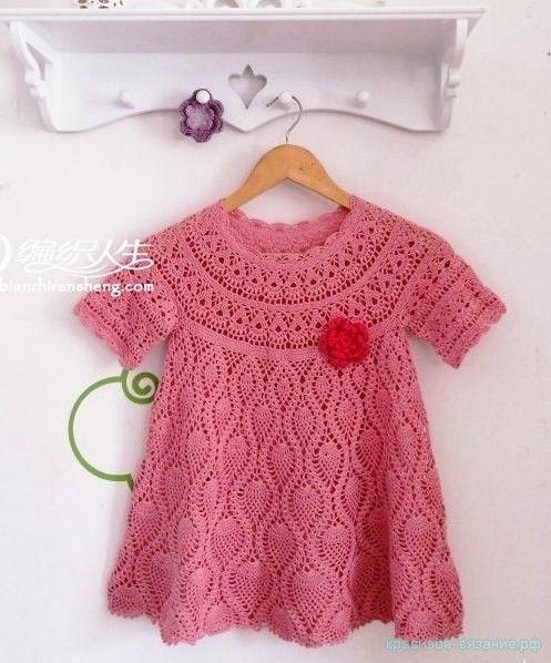 Платье для девочки ананас крючком схема